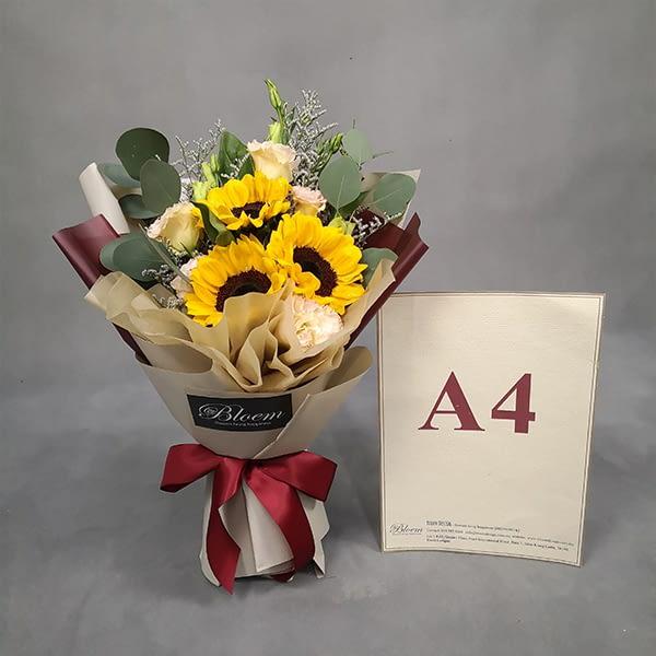 sunflowers eustoma bouquet