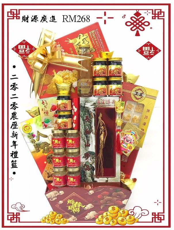 be prosperous RM268