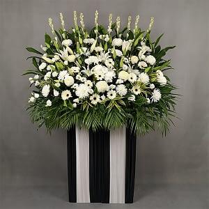 Condolences Flowers Stand