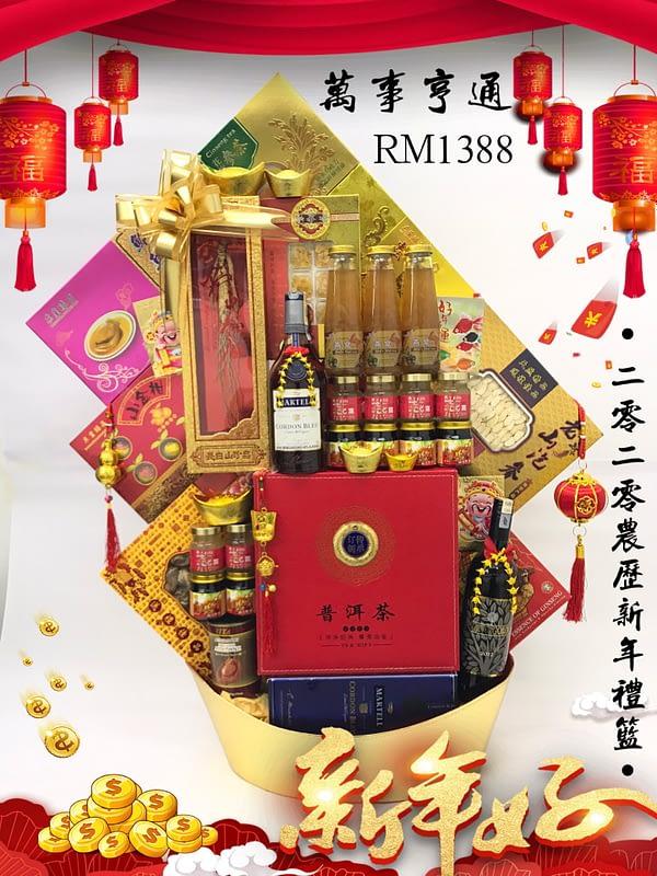 Good Luck RM1388