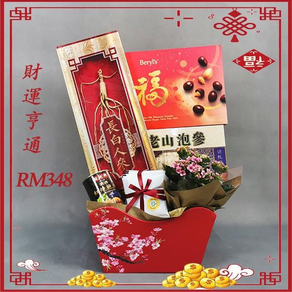 CNY2102 2
