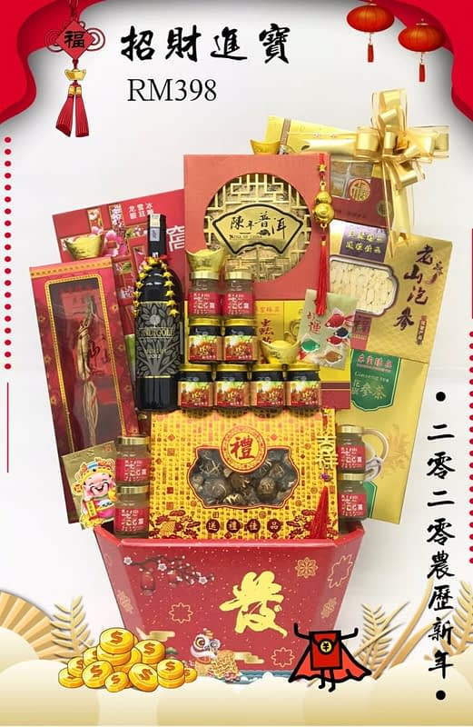 Lucky Fortune RM398 1