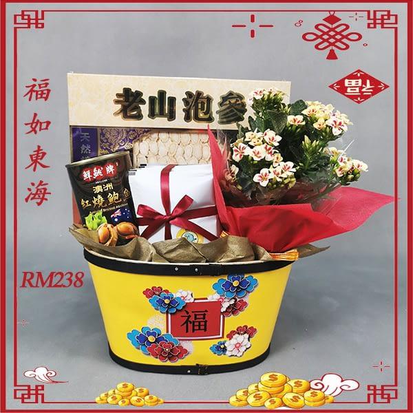 CNY2101 2