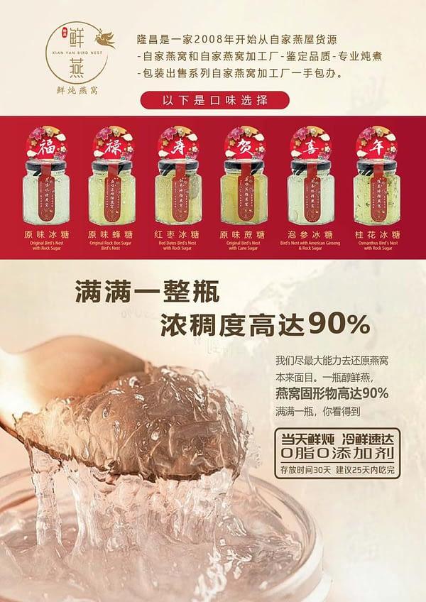 chinese new years hamper