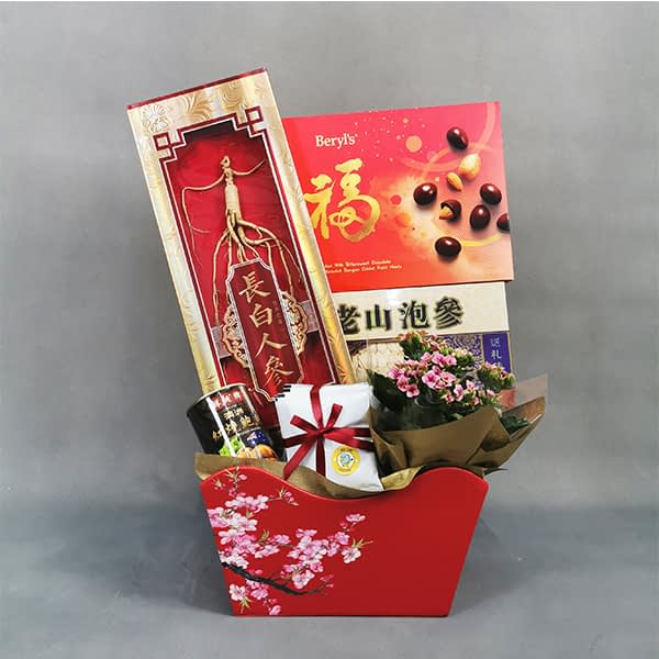 Chinese new year hampers 2021